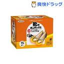カイロ/靴用オンパックス(15足分)【オンパックス】[足用 カイロ 使い捨てカイロ あったか]