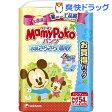 マミーポコ パンツ ビッグサイズ(54枚入)【マミーポコ】【送料無料】