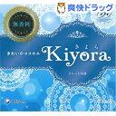 ソフィ Kiyora 無香料(72枚入)【1609_p10】【ソフィ】
