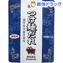 創味食品 つけ麺だれ(1kg)