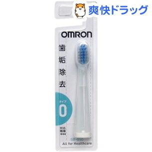 オムロン 歯ブラシ ダブルメリットブラシ シュシュ