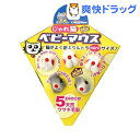 じゃれ猫 ベビーマウス(5コ入)【じゃれ猫】[猫 おもちゃ]