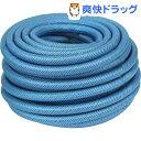セフティー3 サラッと耐寒 耐圧 防藻ホース 30m ブルー SSH-30BL(1コ入)【セフティー3】【送料無料】
