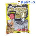 猫砂 あまえんぼ においを吸収する猫砂(5L)【あまえんぼ】[猫砂 ねこ砂 ネコ砂 鉱物 ペット用品]