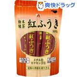 アートライフ 粉末緑茶 紅ふうき(2.2g*10本入)