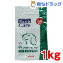 ドクターズケア 犬用 アミノプロテクトケア(1kg)【ドクターズケア】[ドクターズケア アミノプロテクトケア]【送料無料】