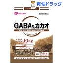 エーエフシー GABA&カカオ 15日分(60粒)【エーエフシー(AFC's)】[サプリ サプリメント]