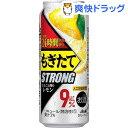 アサヒ もぎたてSTRONG まるごと搾り レモン 缶(500ml*24本入)