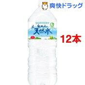 サントリー 奥大山の天然水(2L*12本セット)【サントリー天然水】[サントリー 奥大山 水 2l ミネラルウォーター]【送料無料】