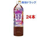 充実野菜 ブルーベリーミックス(930g*24本入)【充実野菜】【送料無料】