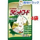 動物村 ラビットフード 牧草ミックス(2.5kg*4コセット)【動物村】【送料無料】