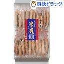 大袋 厚焼しょうゆ(20枚入)[お菓子 おやつ]