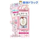 すっぴんクリーム マシュマロマット パステルローズの香り(30g)
