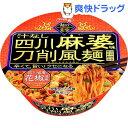 サッポロ一番 麺の至宝 汁なし四川麻婆味刀削風麺(1コ入)【サッポロ一番】
