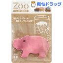 RoomClip商品情報 - Zooシリカゲル乾燥剤 かば(1コ入)