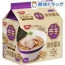 日清ラ王 豚骨醤油 5食パック(490g)【日清ラ王】