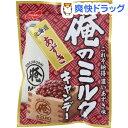 ノーベル 俺のミルク 北海道あずき(80g)