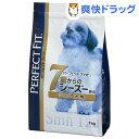 ★税込3150円以上で送料無料★パーフェクトフィット 7歳からのシーズー専用 シニア犬用 1kg