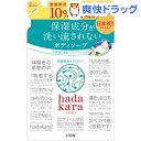 【数量限定】ハダカラ ボディソープ リッチソープの香り 詰替 10%増量品(396mL)【ハダカラ(hadakara)】