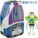 トミカ トイ・ストーリー 01 バズ・ライトイヤー&宇宙船(1セット)【トミカ】