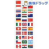 ラメ入りシール 万国旗(1枚入)