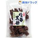 生姜黒糖(270g)