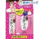 【企画品】黒糖精 うるおい化粧水(180mL)【黒糖精】
