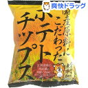 国産原料にこだわったポテトチップス(60g)【深川油脂】