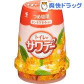 サワデーつめ替 こころ安らぐキンモクセイの香り(140g)【サワデー】[消臭剤]