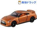 トミカ No.23 日産 GT-R 箱(1コ入)【トミカ】