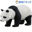 アニア AS-03 ジャイアントパンダ(1セット)【アニア】...