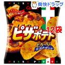 ピザポテト 小袋(25g*12コセット)[お菓子 おやつ]