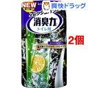 トイレの消臭力 大人リフレッシュ 透き通るさわやかさ レモングラス(400mL*2コセット)【消臭力】