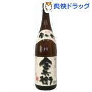 種子島 金兵衛 芋焼酎 25度(1.8L)