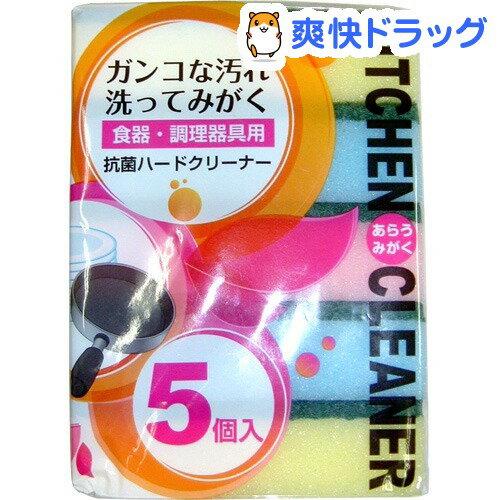 アドグッド Ar 抗菌ハードクリーナー(5コ入)[キッチン用品]...:soukai:10373703