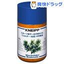 クナイプ バスソルト ワコルダー(850g)【クナイプ(KNEIPP)】[入浴剤 バスソルト]【送料無料】