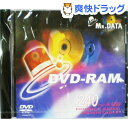 MR.DATA �ǡ�����DVD-RAM CMC DVD-RAM9.4(J��C) 1P(1����)