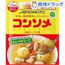 味の素KK コンソメ 顆粒 袋(60g)