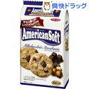 ミスターイトウアメリカンソフトクッキーミルクチョコレートマカデミア(8枚入)【ミスターイトウ】