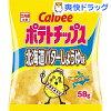 カルビー ポテトチップス 北海道バターしょうゆ味(58g)