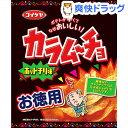 湖池屋 カラムーチョチップス ホットチリ味 お徳用(125g)