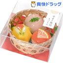 カメヤマ 手まり寿司キャンドル(3個入)【故人の好物シ