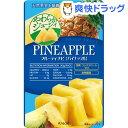 フルーティナビ パイナップル(45g)【フルーティナビ】[お菓子 おやつ]