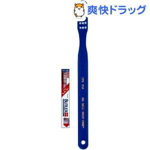 サンスター バトラー ライトカインド 歯ブラシ
