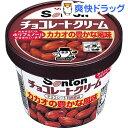 Fカップ チョコレートクリーム(135g)