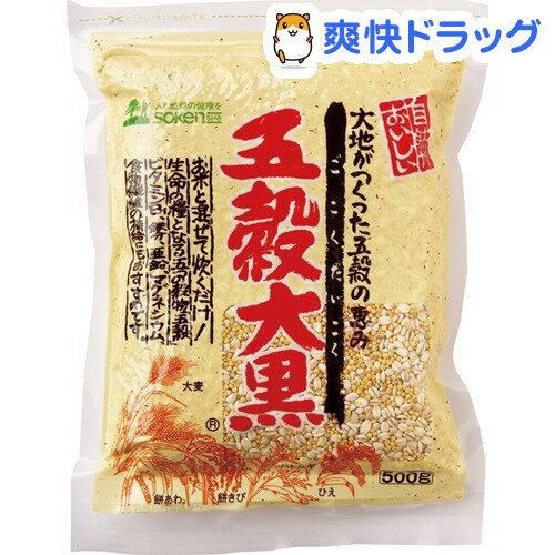 創健社 五穀大黒(500g)