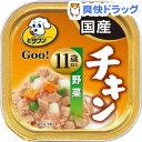 ビタワングー11歳以上 チキン&野菜(100g) 【HLS_DU】 /【ビタワン】[ドッグフード ウェット]
