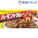 ハウス食品 バーモントカレー甘口(115g)