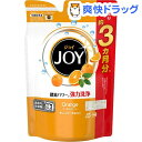 ハイウォッシュ ジョイ 食器洗浄機用 オレンジピール成分入 つめかえ用(490g)【stkt10】【ジョイ(Joy)】
