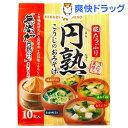 ひかり 円熟 こうじのおみそ汁(10食入)